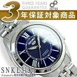 【逆輸入SEIKO5】セイコー5 メンズ自動巻き腕時計 ネイビーダイアル ステンレスベルト SNKL31K1 【AYC】