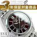 逆輸入SEIKO5 セイコー5 メンズ自動巻き腕時計 SNKL33K1
