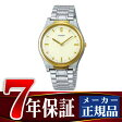 【SEIKO】 盲人時計 男性用 ホワイト SQBR014