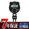 【SEIKO】 ストップウォッチ タイムキーパー ブラック SSBJ018