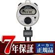 【SEIKO】 ストップウォッチ タイムキーパービブ シルバー SSBJ023