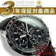 【逆輸入SEIKO】セイコー フライトマスター メンズ パイロットアラームクロノグラフ ソーラー腕時計 ブラックダイアル ブラックレザーベルト SSC009P3