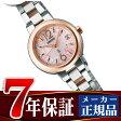 【SEIKO LUKIA】セイコー ルキア レディース腕時計 ソーラー電波時計 ピンク SSVW018【送料無料】【正規品】【あす楽】