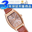 【SEIKO LUKIA】セイコー ルキア レディース腕時計 ソーラー電波時計 ピンク SSVW032 【送料無料】【正規品】