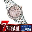 【SEIKO LUKIA】セイコー ルキア レディース腕時計 ソーラー電波時計 うるおいピンク SSVW034 【送料無料】【正規品】