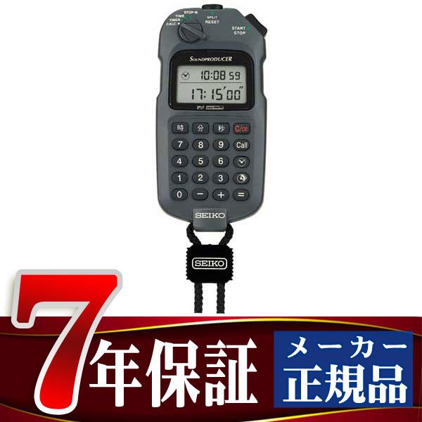 【SEIKO】 ストップウォッチ サウンドプロデューサー グレー SVAX001【ネコポス不可】【あす楽】