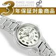 【逆輸入SEIKO5】セイコー5 レディース 自動巻き 腕時計 ホワイトダイアル ステンレスベルト SYME49K1 【AYC】