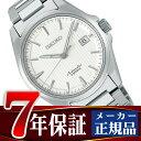 【SSEIKO PRESAGE】 セイコー プレザージュ メンズ 自動巻き 手巻き付き メンズ 腕時計 SARX013【送料無料】【正規品】