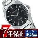 【SSEIKO PRESAGE】 セイコー プレザージュ メンズ 自動巻き 手巻き付き メンズ 腕時計 SARX015【送料無料】【正規品】