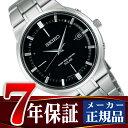 【SEIKO SPIRIT】セイコー スピリット ソーラー電波 チタン メンズ 腕時計 ペアモデル SBTM205 【送料無料】【正規品】