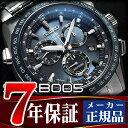【SEIKO ASTRON】セイコー アストロン 第二世代 ソーラー GPS クロノグラフ メンズ 腕時計 コンフォテックスチタン 大谷選手 イメージキャラクター SBXB005