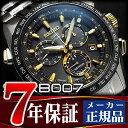 【SEIKO ASTRON】セイコー アストロン 第二世代 ソーラー GPS クロノグラフ メンズ 腕時計 コンフォテックスチタン 大谷選手 イメージキャラクター SBXB007