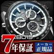 【SEIKO ASTRON】セイコー アストロン 第二世代 ソーラー GPS クロノグラフ メンズ 腕時計 コンフォテックス SBXB015
