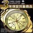 【逆輸入SEIKO】セイコー メンズ クロノグラフ腕時計 オールゴールド ステンレスベルト SKS426P1【あす楽】