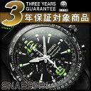 Snae97p1-a