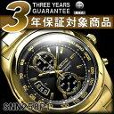 【逆輸入SEIKO】セイコー メンズ クロノグラフ腕時計 ゴールド×ブラックダイアル ゴールドステンレスベルト SNN258P1【あす楽】