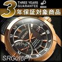 逆輸入 セイコー キネティックダイレクトドライブ 腕時計 SRG016P1