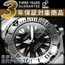 日本製逆輸入SEIKO ダイバーズウォッチ DIVER's200m防水 手巻き付き機械式 男性用腕時計 SRP307J1