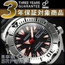 日本製逆輸入SEIKO ダイバーズウォッチ DIVER's200m防水 手巻き付き機械式 男性用腕時計 SRP313J1