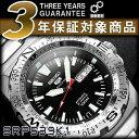 【逆輸入 SEIKO5】セイコー5 スポーツ メンズ 自動巻き式腕時計 ブラックダイアル シルバーステンレスベルト SRP539K1 【AYC】