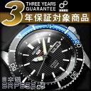 日本製逆輸入 SEIKO5 メンズ 手巻き付き機械式 腕時計 SRP555J1
