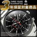【逆輸入SEIKO】セイコー クロノグラフ メンズ腕時計 IPブラックベゼル ブラック×レッドダイアル シルバー ステンレスベルト SSB089P1