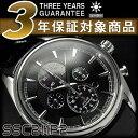 逆輸入SEIKO セイコー ソーラー メンズ腕時計 SSC211P2