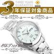 【逆輸入SEIKO】セイコー ソーラー SOLAR レディース 腕時計 SUT159P1 【AYC】