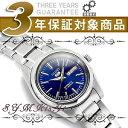 【日本製逆輸入SEIKO 5】セイコー5 自動巻き+手巻き レディース腕時計 ネイビーダイアル シルバーステンレスベルト SYMK15J1
