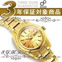 【日本製逆輸入SEIKO 5】セイコー5 自動巻き+手巻き レディース腕時計 オールゴールド ステンレスベルト SYMK20J1