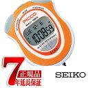 【正規品】セイコー アルバ SEIKO ALBA ピコ ストップウォッチ ADME005【あす楽】