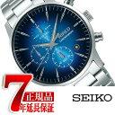 【SEIKO WIRED】セイコー ワイアード TOKYO SORA クオーツ クロノグラフ メンズ 腕時計 AGAT419
