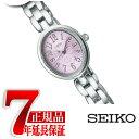 【正規品】セイコー アルバ アンジェーヌ SEIKO ALBA ingenu レディース腕時計 オーバルモデル パープル AHJK403