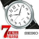 【正規品】セイコー アルバ SEIKO ALBA スタンダード ペアウオッチ メンズ 腕時計 ホワイト×ブラック AIGN007