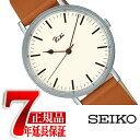 【正規品】セイコー アルバ SEIKO ALBA RIKI WATANABE リキワタナベ クォーツ 腕時計 メンズ ペアウォッチ 薄型 AKPK422
