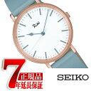 手錶 - 【SEIKO ALBA Riki Watanabe】セイコー アルバ リキ ワタナベ 腕時計 ペアモデル メンズ ホワイトダイアル AKPK429