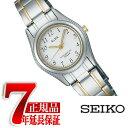 【正規品】セイコー アルバ SEIKO ALBA クオーツ クォーツ レディース 腕時計 ホワイト AQHK431