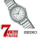 【正規品】セイコー アルバ SEIKO ALBA クオーツ クォーツ レディース 腕時計 ホワイト AQHK439