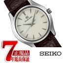 【おまけ付き】【GRAND SEIKO】グランドセイコー 9F クオーツ メンズ 腕時計 シルバー SBGX209「刻印無料キャンペーン実施中」【あす楽】