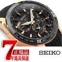 【SEIKO ASTRON】セイコー アストロン メンズ腕時計 ソーラー 8Xシリーズ デュアルタイム GPS ステンレスモデル シリコンベルト SBXB055【あす楽】