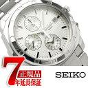 セイコー 腕時計 SEIKO メンズ 逆輸入セイコー SND187 SND187P1 クロノグラフ 腕時計 クオーツ 電池式 男性用 防水 海外モデル SND187P