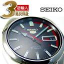 【逆輸入SEIKO5】セイコー5 セイコーファイブ メンズ自動巻き腕時計 ブラックダイアル シルバーステンレスベルト レッド&グレーインジケーター SNK375K1