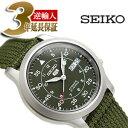 【逆輸入SEIKO5】セイコー5 メンズ ミリタリー 自動巻き 腕時計 カーキグリーン メッシュベルト SNK805K2【あす楽】