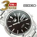 セイコー セイコー5 SEIKO5 セイコーファイブ 日本製 メンズ 腕時計 SNKK71J 逆輸入セイコー 自動巻き メカニカル 機械式 ブラック メタルベルト SNKK71J1 SNKK71JC 3年保証 メンズ 腕時計 男性用 seiko5 日本未発売 ビジネス
