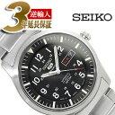 【日本製逆輸入SEIKO5】セイコー5 メンズ自動巻き腕時計 ツヤ消しシルバーケース ブラックダイアル シルバーステンレスベルト SNZG13J1【あす楽】