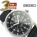 セイコー セイコー5 スポーツ SEIKO5 SPORTS セイコーファイブスポーツ メンズ 腕時計 SNZG15J セイコー 逆輸入 自動巻き メカニカル ブラック メッシュベルト 日本製 ミリタリー SNZG15J1 SNZG15JC 3年保証