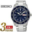 【逆輸入SEIKO5 SPORTS】セイコー5 メンズ 自動巻き 腕時計 ネイビー ステンレスベルト SNZH53K1