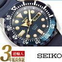 【日本製逆輸入SEIKO 5 SPORTS】セイコー5 スポーツ 自動巻き 手巻き付き機械式 メンズ 腕時計 ネイビー シリコンベルト SRP605J2【あす楽】
