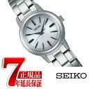 【正規品】セイコー スピリット SEIKO SPIRIT 電波 ソーラー 電波時計 腕時計 レディース ペアウォッチ ホワイト SSDY017