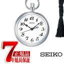 【正規品】セイコーSEIKO鉄道時計ホワイトSVBR003